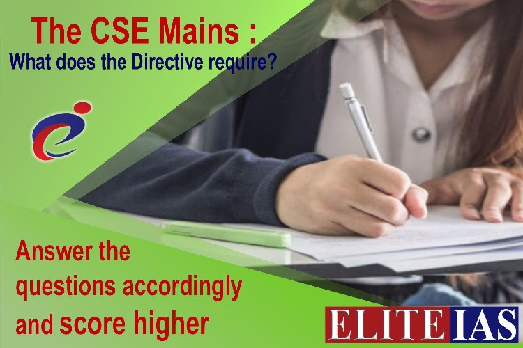 CSE Mains: Relevant Tips to Understand Directives