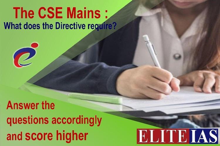 CSE Mains